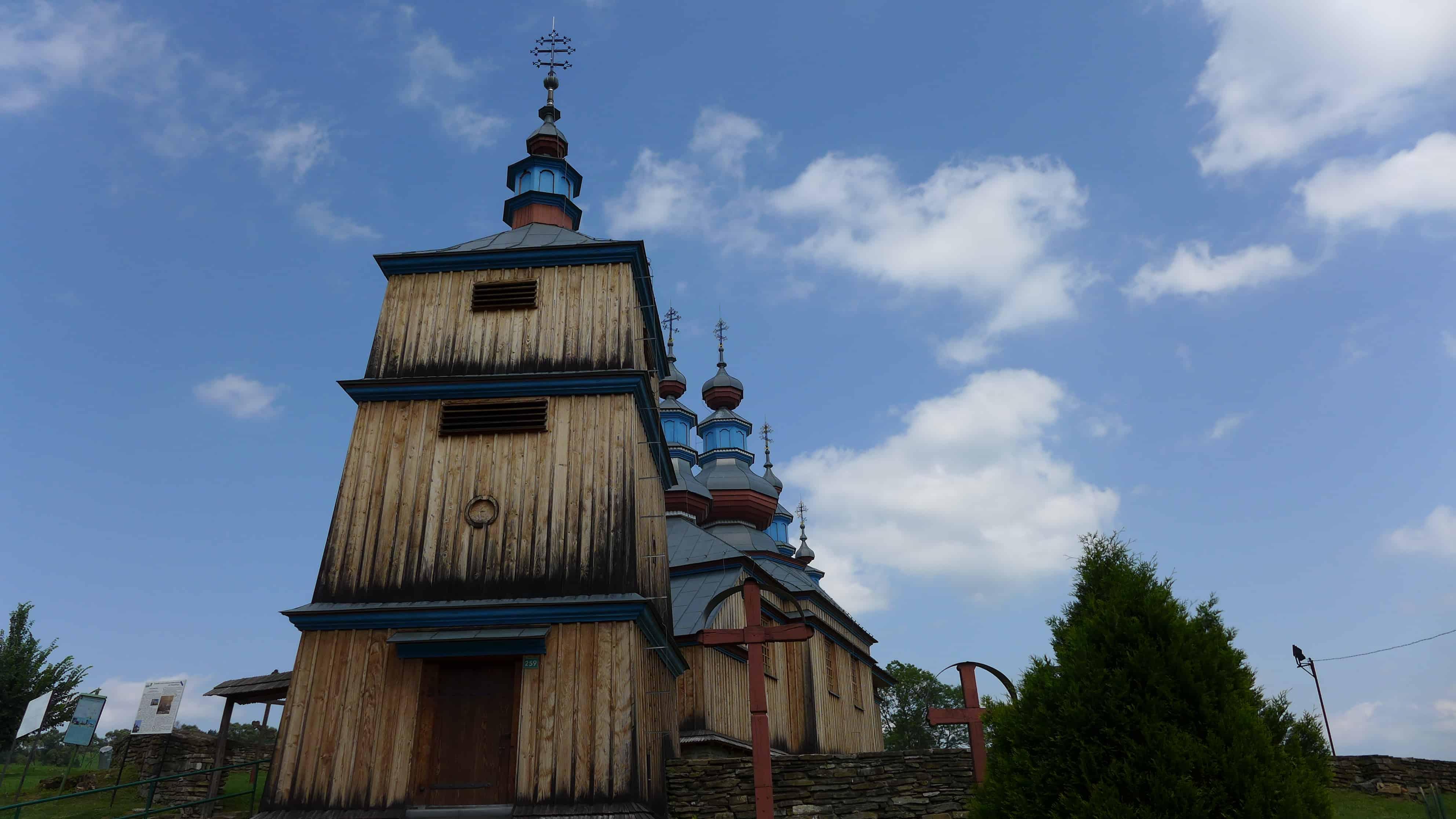 Komańcza cerkiew