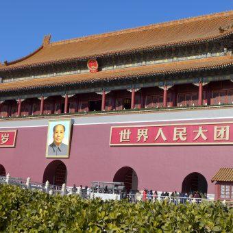 Pekin w 20 godzin. Szybki transfer i wiza tymczasowa