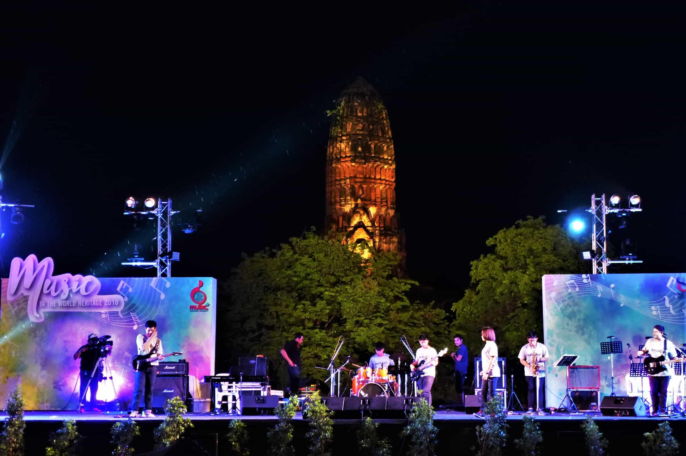 Ayutthaya, Wat Phra Ram